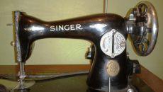 Куда можно сдать старую швейную машинку