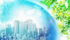 Российские города с лучшей экологией