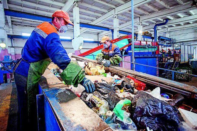 Европейский способ переработки отходов