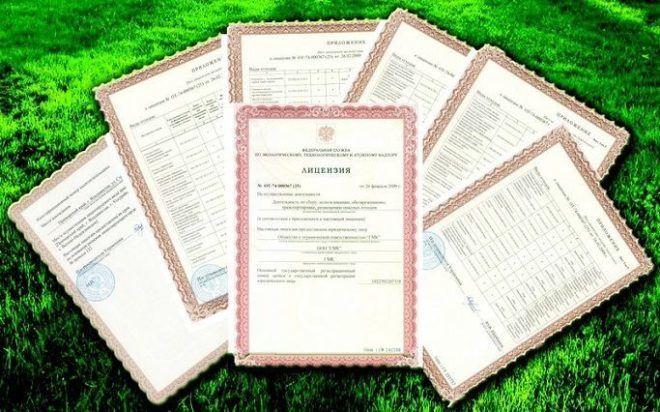 Как получить лицензию на утилизацию медицинских отходов