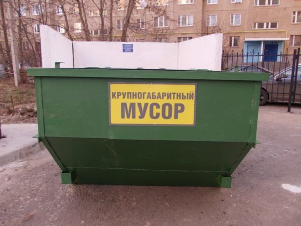 Крупногабаритные отходы