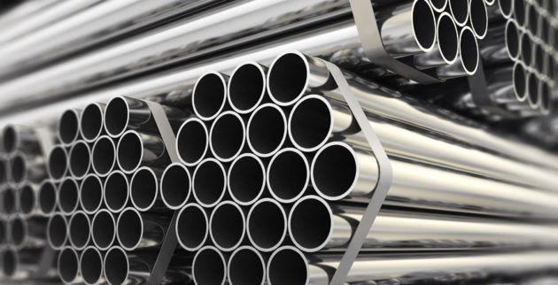 Металлургическая промышленность Тюмен