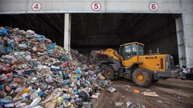 Утилизировать мусор