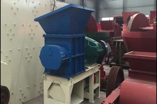 Мини-измельчитель машина для макулатуры