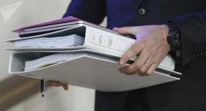 Сбор документов на лицензию по металлолому