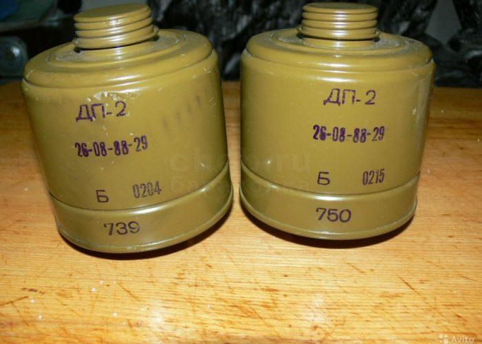 Фильтры противогаза ДП-2