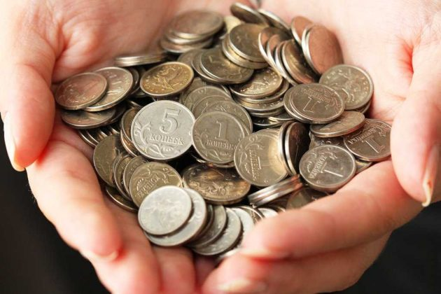 Сдача монет на лом