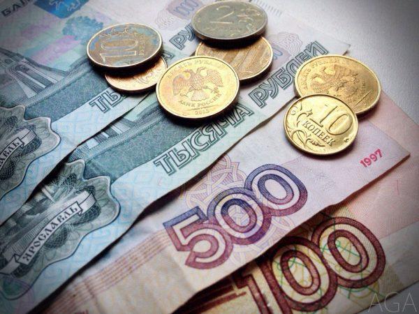 Сдача монет за деньги