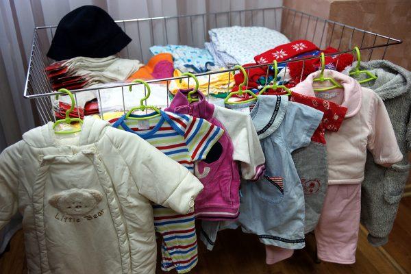 Сдать старую или ненужную одежду