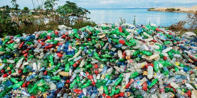 Свалка пластикового мусора