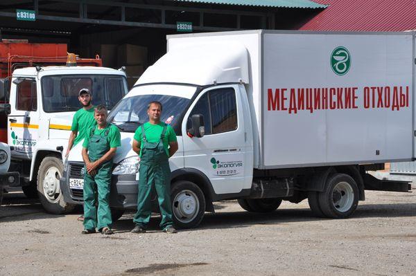 Вывоз и утилизация медицинских отходов