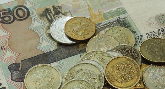 Монеты в обмен на деньги