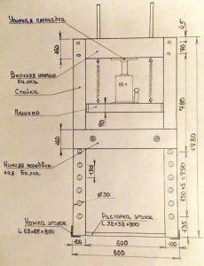 Чертёж гидравлического пресса грузоподъёмностью 16 тонн