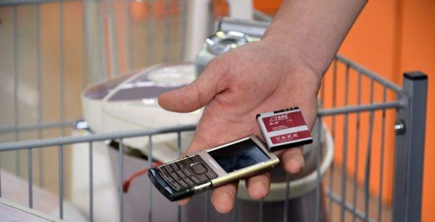 Прием телефонов для утилизации