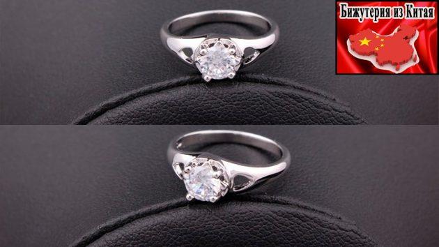 Китайское кольцо - серебро 925 пробы