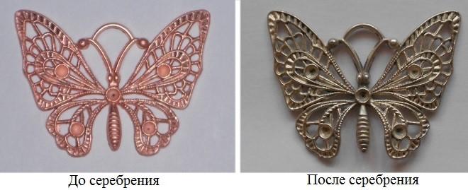 Серебрение металла