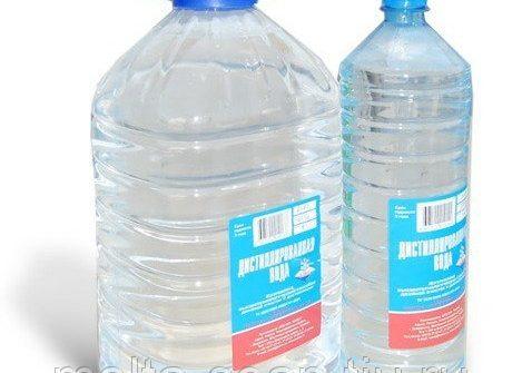 Деионизированная вода