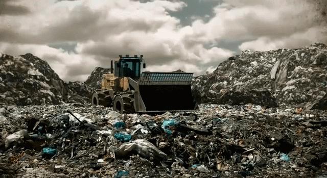 Реестр объектов размещения отходов